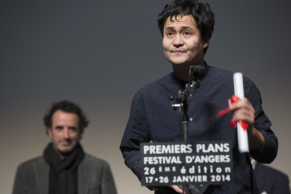 Premiers Plans 2014, Emir Baigazin