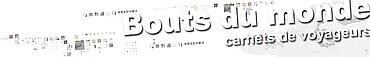 Logo BOUTS DU MONDE (ASS.)