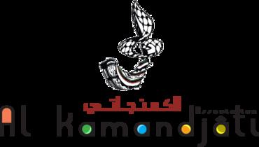 Logo AL KAMANDJATI