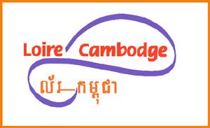 Logo LOIRE CAMBODGE