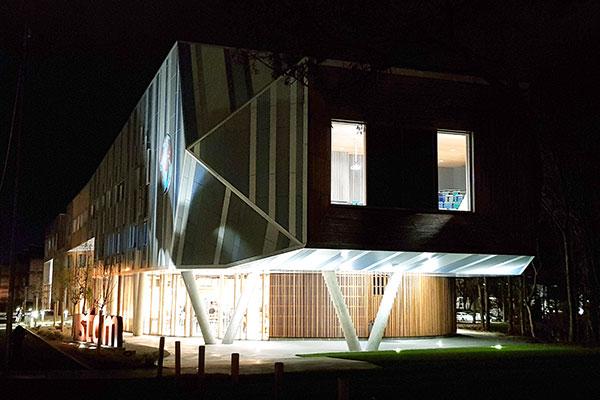 La huitième école d'ingénieurs d'Angers a été inaugurée