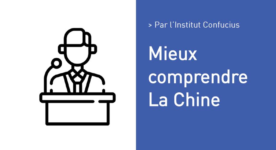 Mieux comprendre La Chine Par l'Institut Confucius