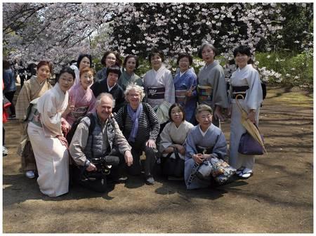 Expérience de voyage au Japon