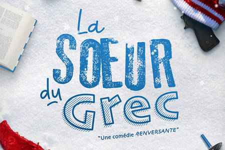 La Soeur du Grec